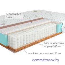Матрас Kondor Binom Hard
