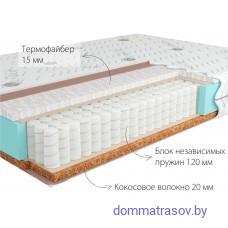 Матрас Kondor Binom Mini