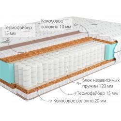 Матрас Kondor Medic 3 Mini