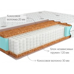Матрас Kondor Solid 2 Mini