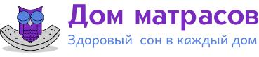 """Интернет-магазин матрасов  """"Dommatrasov.by"""""""